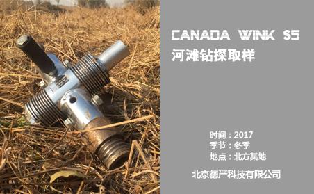 加拿大维克S5声波钻机河滩取样