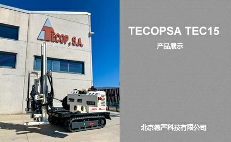 西班牙TEC15液压直推钻机产品展示
